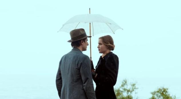 Martin & Elena (Ruth)