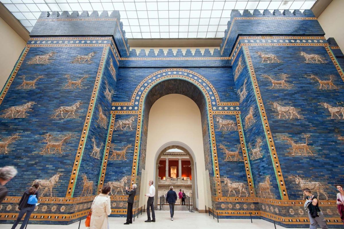 Online Mektep - Berlin Pergamon Müzesi Sanal Gezisi