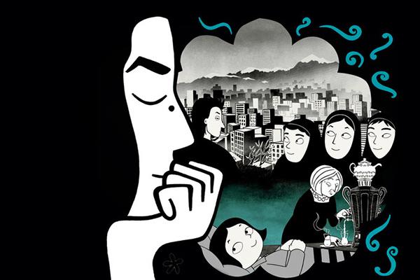 Persepolis: Aidiyetsizlik ve Bir Animasyondan Öğrenilenler