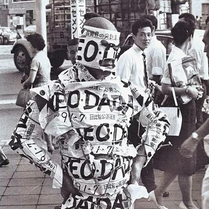 Neo Dada