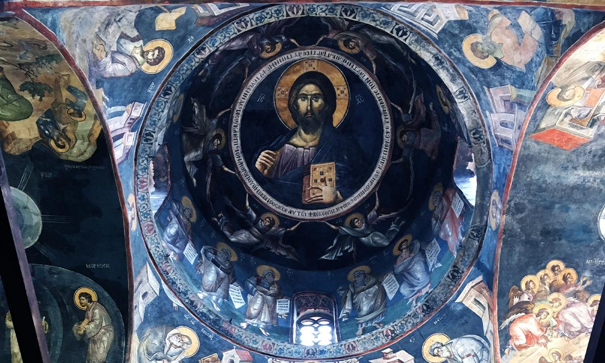Ohrid Saint Kliment Kilisesi