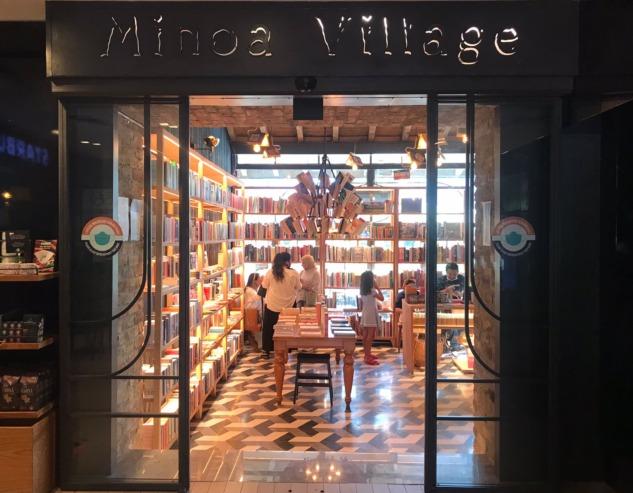 Minoa Village